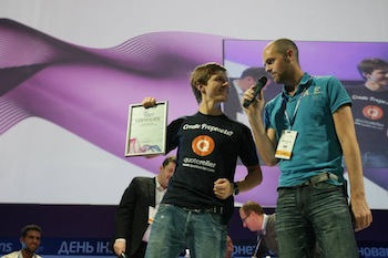 Quote Roller takes a second prize in IDCEE