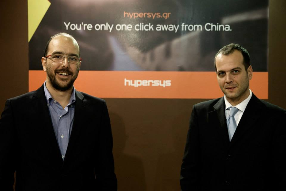 hypersys partners